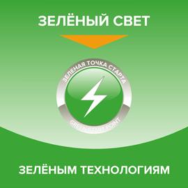 ZTS-logo